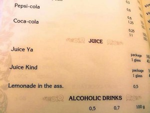 Beverage to Avoid